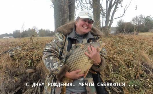 отчеты о рыбалке харьков 2017