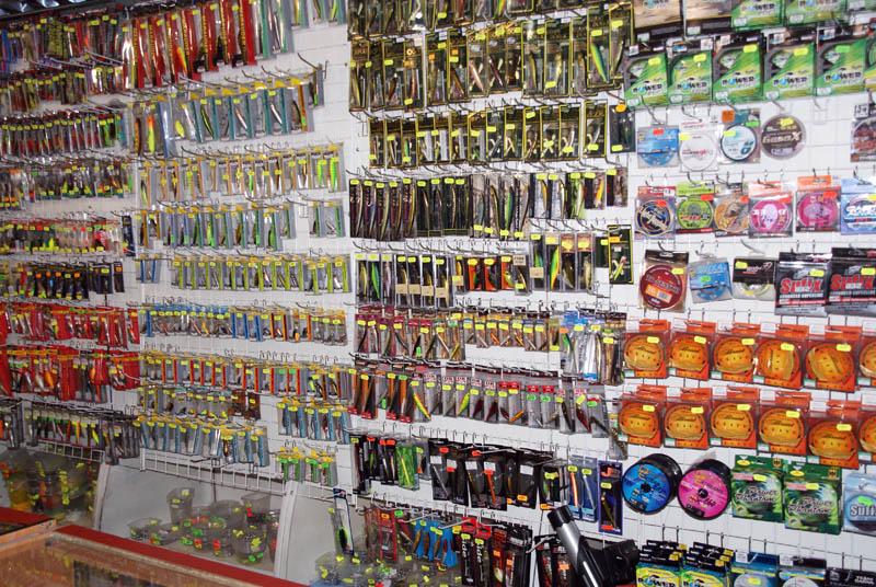 цены на рыболовные товары в курске
